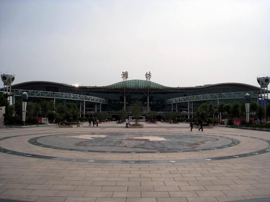 """""""世界风筝都""""潍坊市位于山东半岛中部"""