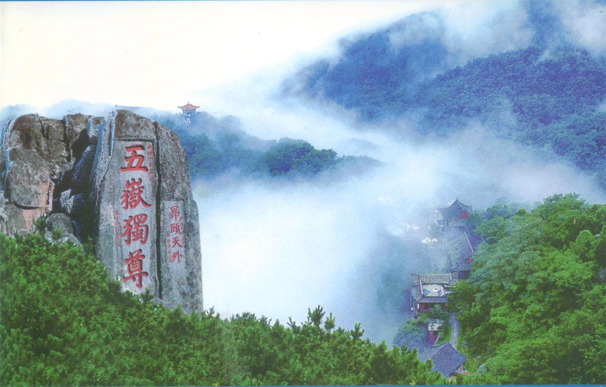 泰山风景旅游区包括幽区