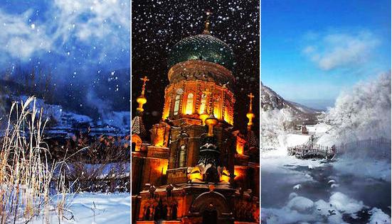 东北——感受冰雪天的浪漫