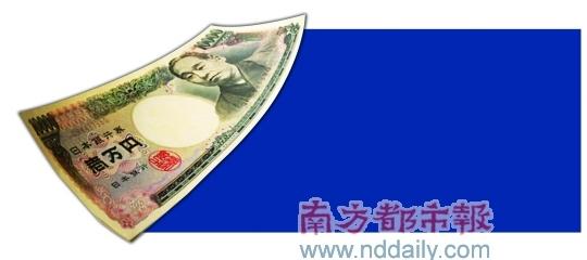 中日直兑刷日元信用卡可省1.5%手续费