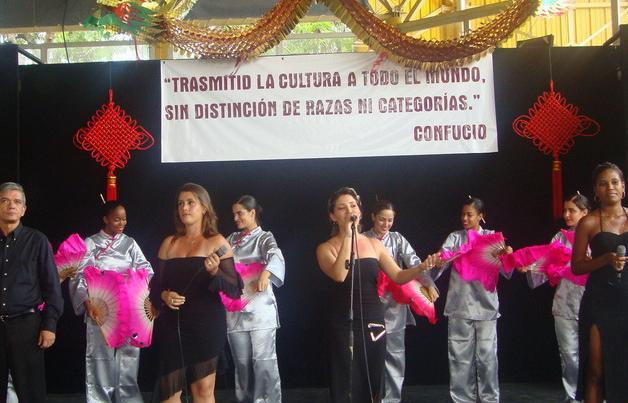 古巴:第十二届哈瓦那中国文化节隆重开幕
