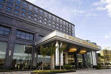 温州滨海大酒店荣膺五星级旅游饭店授牌仪式举行