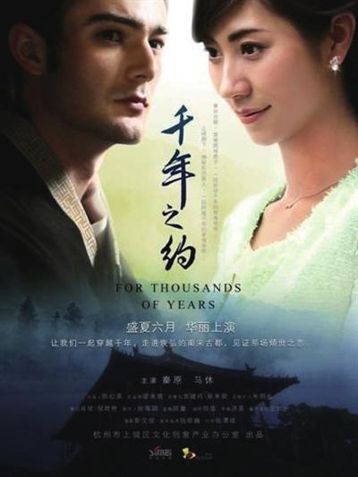 """旅游微电影"""":捕捉风景演绎文化吸引年轻族群"""