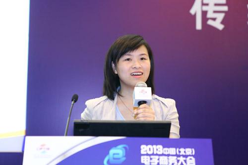 中青旅遨游网CEO骆海菁:在线旅游的和机遇