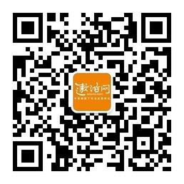 """中青旅遨游网微信玩转旅游私人订制"""""""