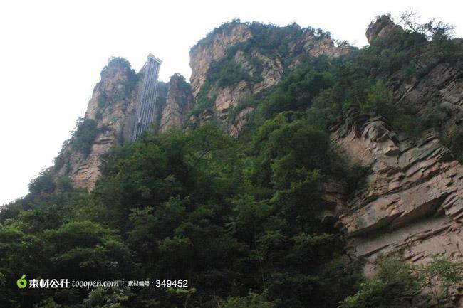 原山国家森林公园旅游景点