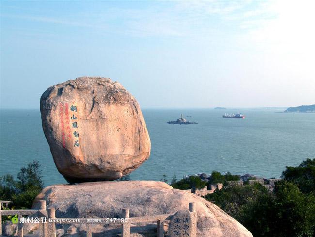 漳州东山岛旅游景点介绍