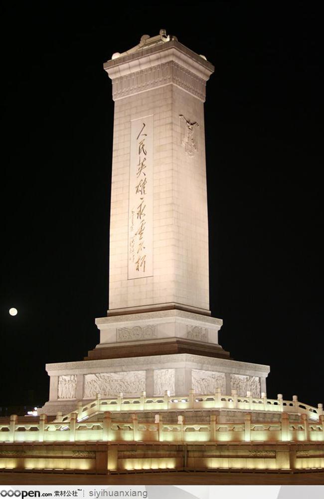 人民英雄纪念碑旅游景点