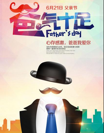 深圳父亲节带爸爸去哪里玩