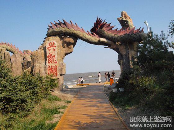 唐山太阳岛风景区