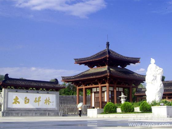 北京首都机场乘飞机